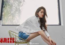 欧阳娜娜18岁成人礼大片曝光 红唇西装...