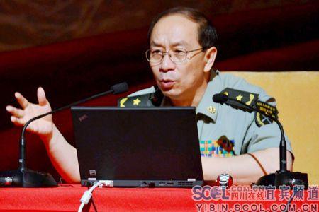 金一南教授为宜宾市党政军领导干部