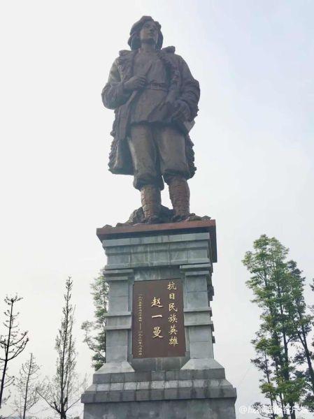 宜宾县一曼公园,赵一曼雕像。