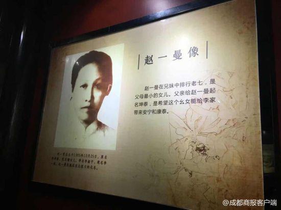 民族英雄赵一曼像。