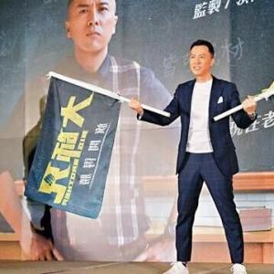 甄子丹曝曾因演员片酬太高难开戏:应调...
