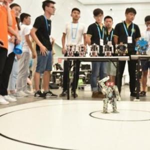 2018中国机器人大赛在四川宜宾开幕