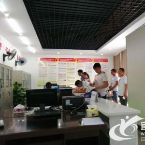 珙县今年生源地信用助学贷款正式启动