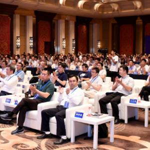 2018中国·赣州青峰药谷高智峰会在赣州举行