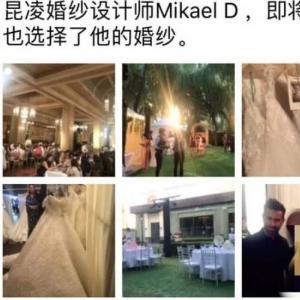 唐嫣罗晋被曝正筹备婚礼:已选婚纱 ...