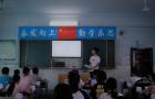 """传统文化 """"心火""""传承——四川高校学子助力兴文"""