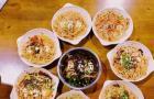 一碗姜鸭面 遇见重庆的深夜食堂