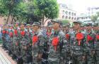 宜宾市长宁县180名新兵踏上军旅征程