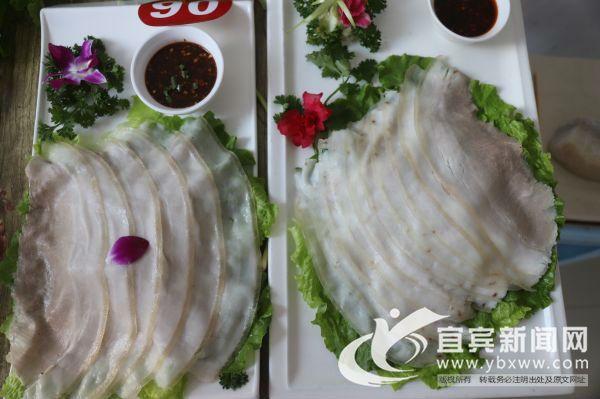 李庄白肉不同摆盘。
