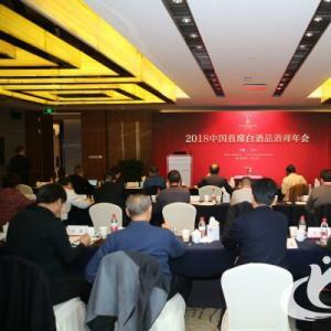 首席白酒品酒师 诠释中国白酒的工匠精...