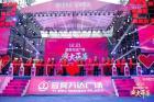 宜宾潮趣新地标:万达广场盛大开幕!