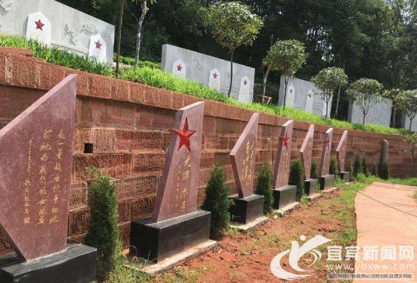 赵一曼纪念园。(资料图)