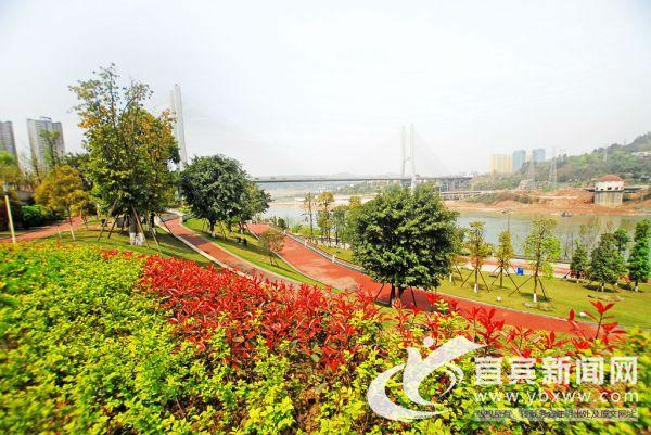 已建成的宜宾长江公园,为名副其实的宜宾会客厅。(宜宾新闻网 陈忆 摄)