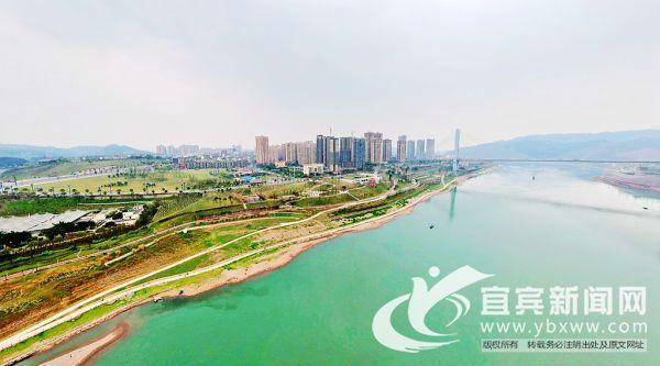 长江公园建成后,沿江城市景观环境大大提升。(宜宾新闻网 陈忆 摄)