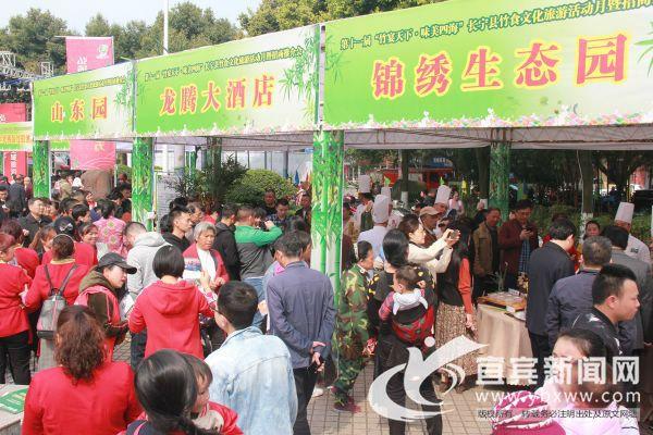 活动现场吸引了许多市民前来品尝。(宜宾新闻网 方勇 摄)