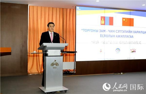 """5月28日,中联部副部长王亚军在""""丝路一家亲""""行动蒙古站系列活动启动仪式致辞。"""