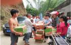 《坚韧似竹》长宁人民自主策划!为抗6.17地震灾害而作!