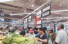 盒马、永辉以mini店形式切入社区 拉近消费者和零售业的距离