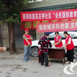 """翠屏区农业农村局全力助推创文""""包保""""工作"""