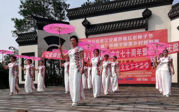 旗袍舞〈中国大舞台〉