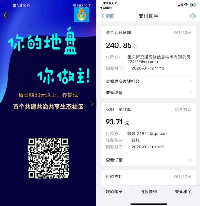 http://www.rongzhounet.com/uploadfile/2020/0115/20200115093852885.png