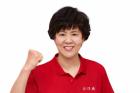 片仔癀化妆品x郎平:有一种美叫中国女排
