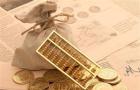 易融财商-靠谱的金融管家,客户体验新模式