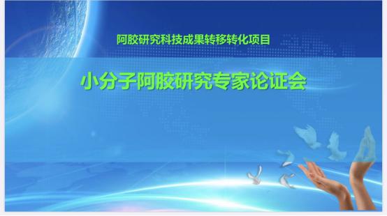 http://www.rongzhounet.com/uploadfile/2020/0720/20200720094652262.png