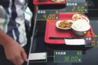 中科云餐:智慧餐饮服务平台引领消费新时尚
